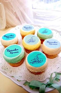 Ramadan Mabrook Dozen Cupcakes