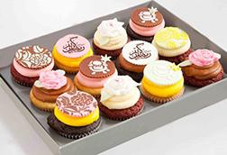Fine Designs Half Dozen Cupcakes