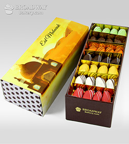 Eid Mubarak Dipped Dates Box