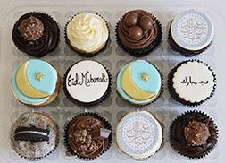 Mixed Chocolate Dozen Eid Cupcakes