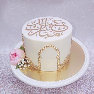 Eid Mubarak Calligraphy Cake Chocolatefactory Ae 54562