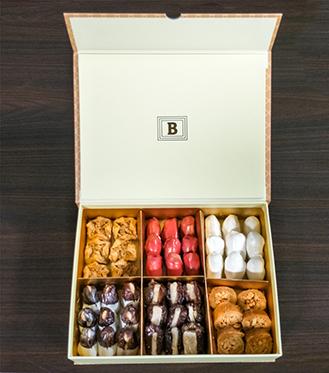 Itfar Special Treats Box