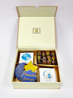 Ramadan Gift Box