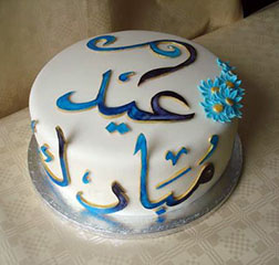 Blessings of Eid Cake