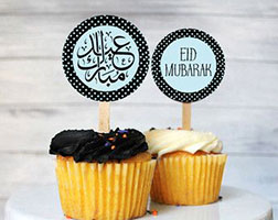 Eid Message Cupcakes