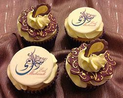 Eid Luxury Cupcake Collection