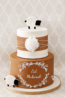 Eid Wishes Tiered Cake