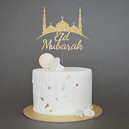 Golden Shimmer Eid Cake