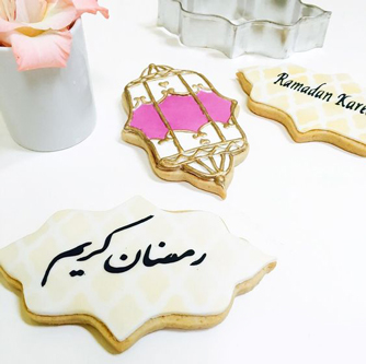 Golden Lantern Ramadan Cookies