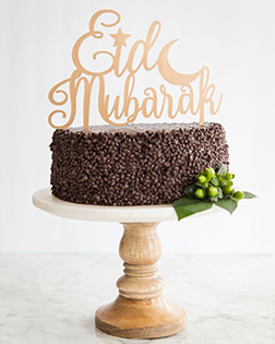 Chocolate Chips Eid Cake