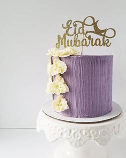 Mauve Blooms Eid Cake