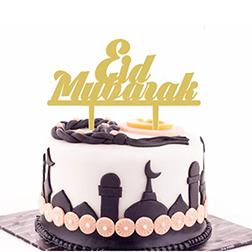 Eid Minarets Cake