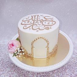 Eid Mubarak Calligraphy Cake