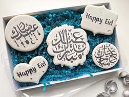 Eid Calligraphy Cookies