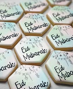 Eid Lantern Cookies