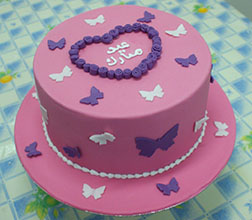 Pink Well Wishes Eid Cake