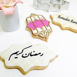 Pretty Pastel Ramadan Cookies