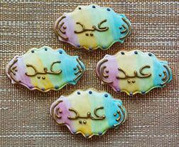 Pastel Rainbow Eid Cookies