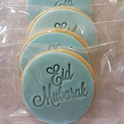 Simplicity Eid Cookies