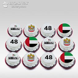 48th Celebration Dozen (12) Cupcakes