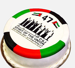 Grand UAE National Day Cake