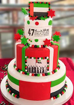 UAE Homage Cake