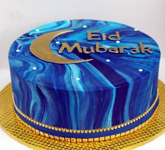 Eid Galaxy Cake