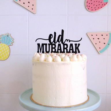 Pristine Eid Wishes Cake