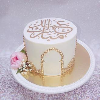 Golden Pearls Eid Cake