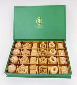 Ramadan Sweets Box