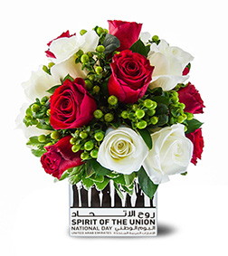 Picture Perfect National Day Bouquet