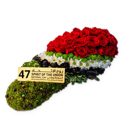 47th National Day Commemorative Arrangement