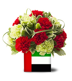 Deluxe National Day Bouquet